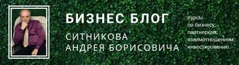 Создай свой бизнес ВКонтакте. Я помогу...